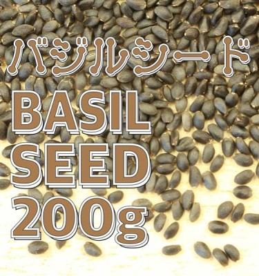 basilseed01